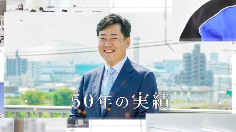 遂に公開!青電社のTVCM!