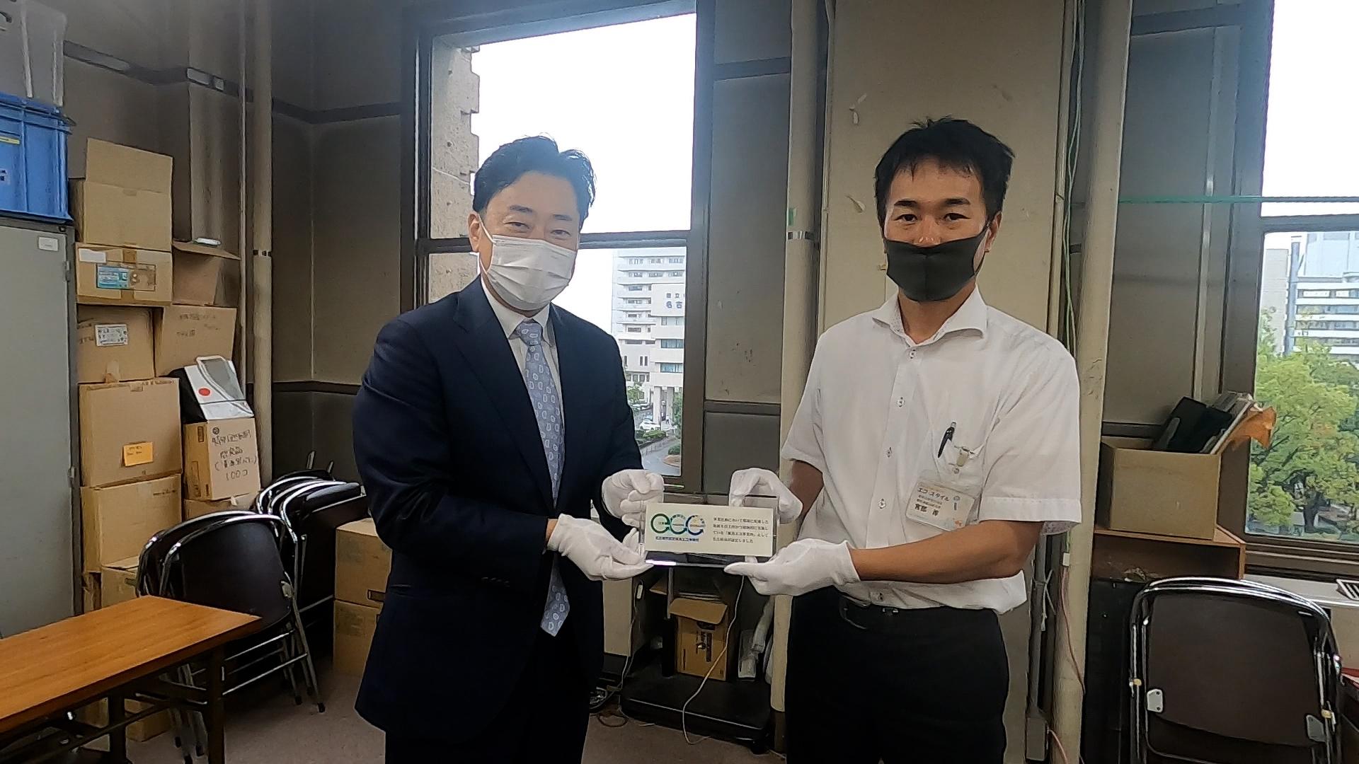 名古屋市優良エコ事業所の盾をいただきました!