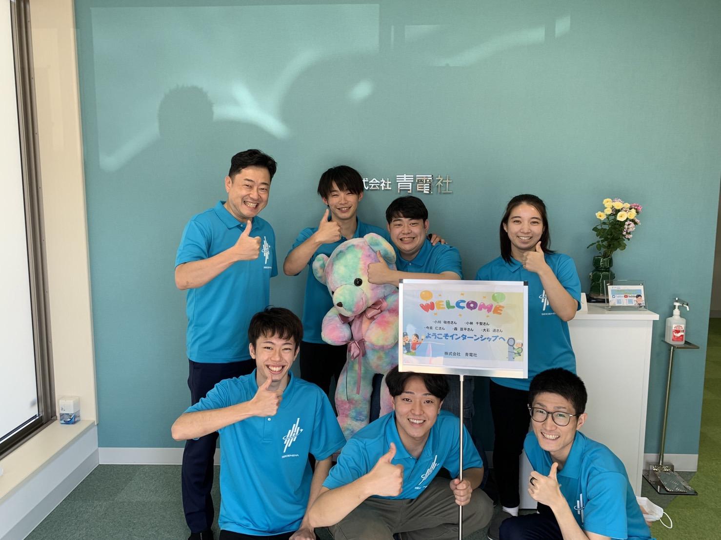 【インターンシップ】5人の学生が参加!